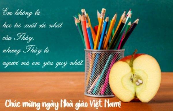 Journée des professeurs.
