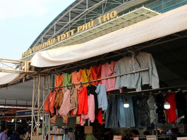 Hội chợ xúc tiến tiêu dùng Phú Thọ 2019.
