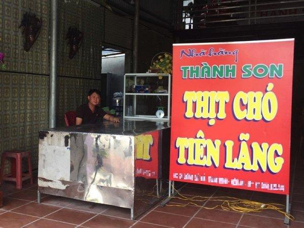 Pas qu'Hồ Việt Nam.