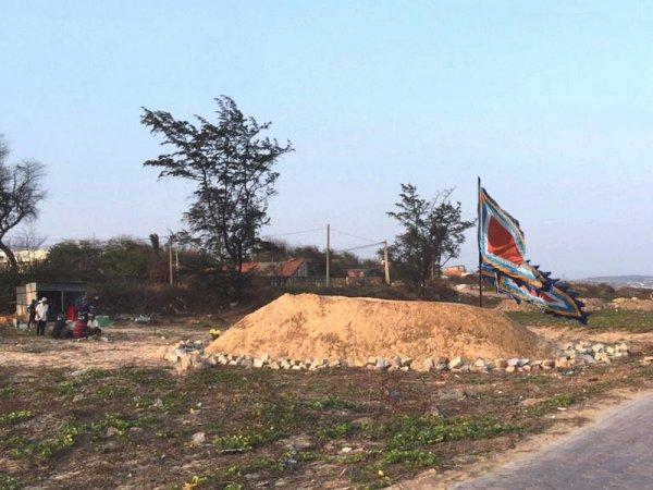 Cérém'Hồ-nial.