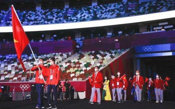 Jeux Hồ-lympiques.