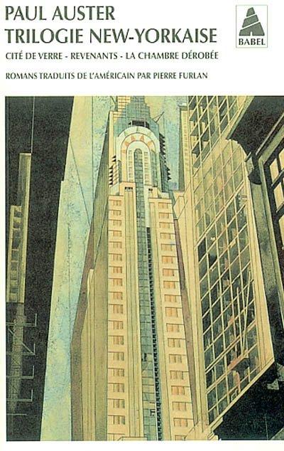 Citée de verre (Paul Auster)