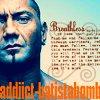 addiict-batistabomb