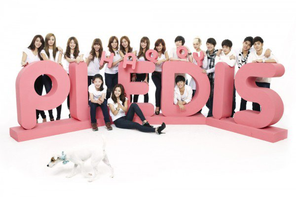 HAPPY PLEDIS 2012 - LOVE LETTER