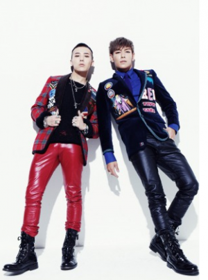 GD&TOP - Oh Yeah [Japanese Album]