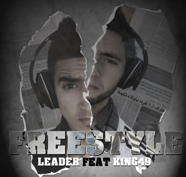 FREESTYLE / FREESTYLE 2012 - LEADEROFFICIEL FEAT, KING49 (2012)