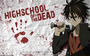 Presentation High School of the dead