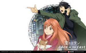 Présentation de Eden Of The East