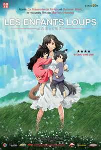 Les Enfant Loups, Ame et Yuki