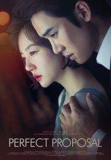 Critique de mes films asiatiques du moment