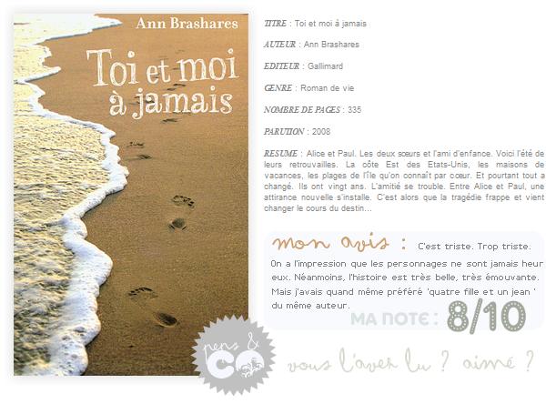 . Toi et moi à jamais, de Ann Brashares .