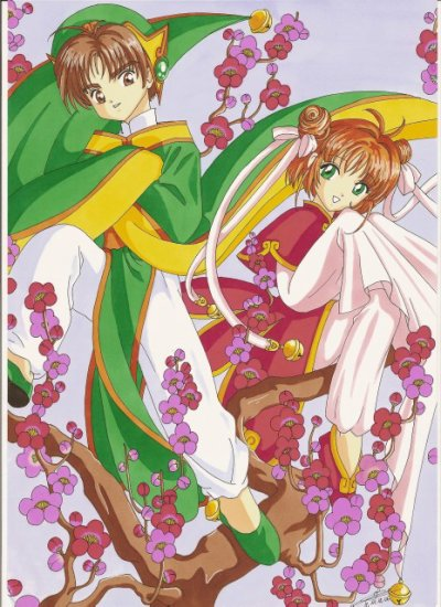 Lionel et Sakura