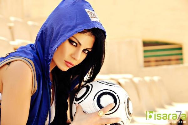 haifa new shoot