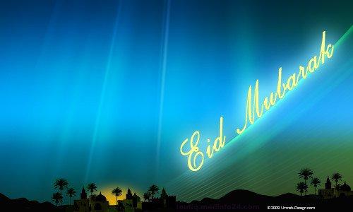 Bonne fete de l 39 aid a mon malik cheri et tous les musulmans blog de dauphinbleu79140 - Bonne fete cheri ...