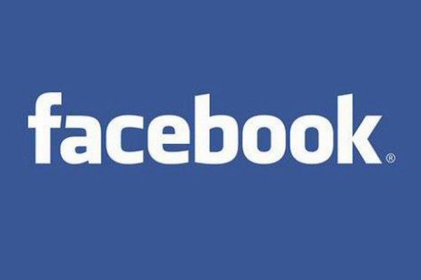 Notre ville sur facebook !!!