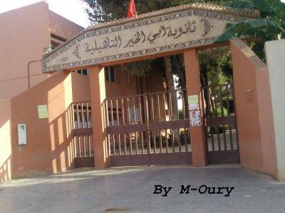 Lycée Et Collége Berkane