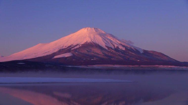 Fujisan, lieu sacré et source d'inspiration artistique, Japon.....
