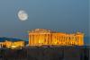 Acropolis à Athènes, Grèce...