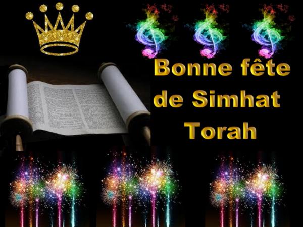 Simhat Torah.