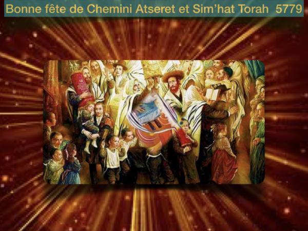 Chemini Atseret ! Sim'hat Torah!
