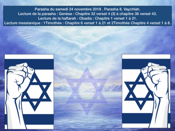 Parasha du samedi 24 novembre 2018. Parasha 8. Vaychlah.