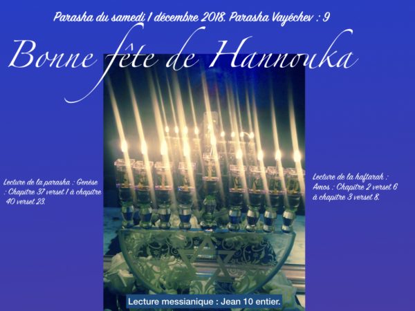 Parasha du samedi 1 décembre 2018.Parasha 9 :Vayéchev  . Et Hannouka .