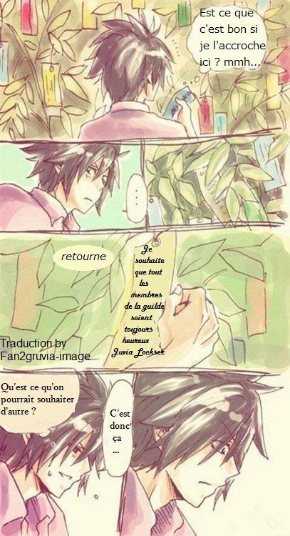 La première Tanabata de Juvia