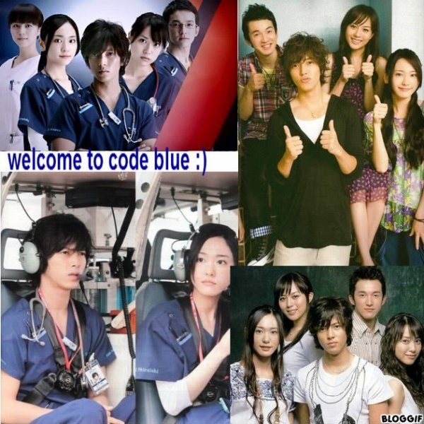 code blue :)
