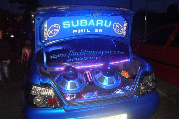 SUBAHO