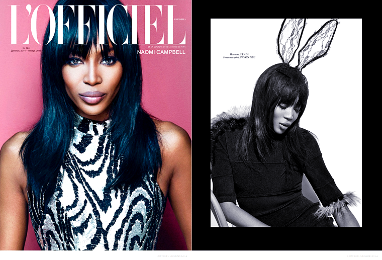 Naomi Campbell for L'Officiel Ukraine, January 2015, photographed by An Le