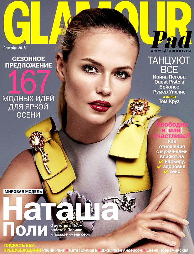 Natasha Poly for Glamour Russia, September 2015, photographed by Alique