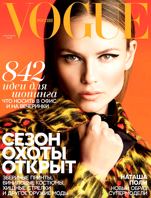 Natasha Poly for Vogue Russia, September 2015, photographed by Patrick Demarchelier