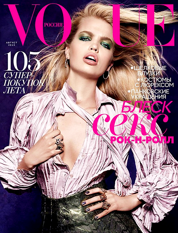 Daphne Groeneveld for Vogue Russia, August 2015, photographed by Jason Kibbler