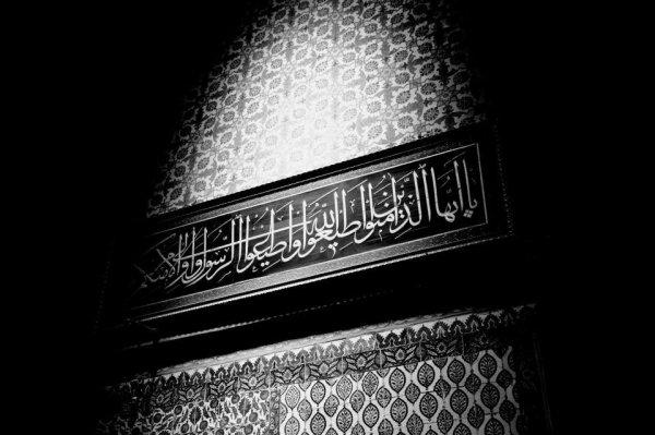 Tu peux tromper n'importe qui sauf Allah !