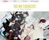 Ao no Exorcist (Blue Exorcist) / 青の祓魔師