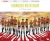 Shingeki No Kyojin / 進撃の巨人