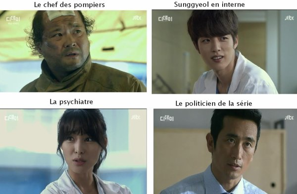 PARLONS DRAMA 6 : D-DAY