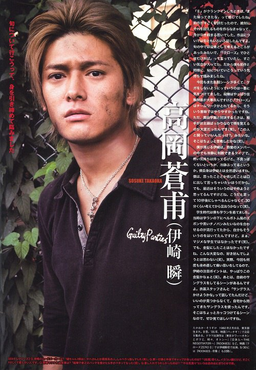 très belle photo d'isaki