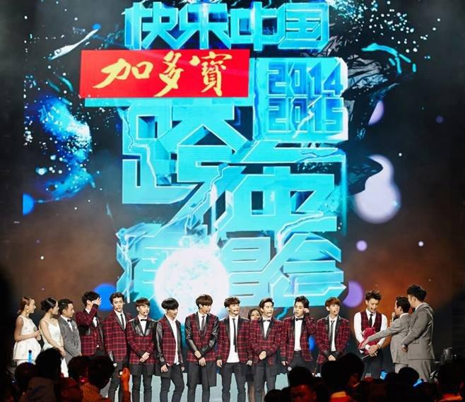 Chine : Performances de WINNER, Zhang Li Yin, EXO et solo de Lay (EXO-M) dans un programme sur Hunan TV