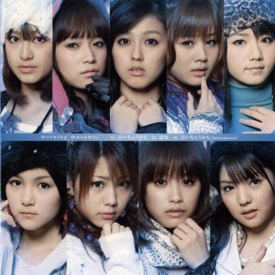 Mon groupe préféré les Morning Musume