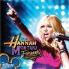 Hannah montana forever / Gonna Get This (2010)