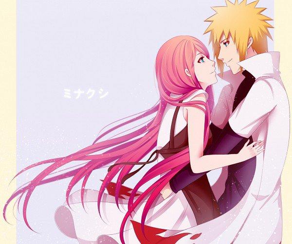 Petit Jeu de couple Naruto - Faites Tourner !