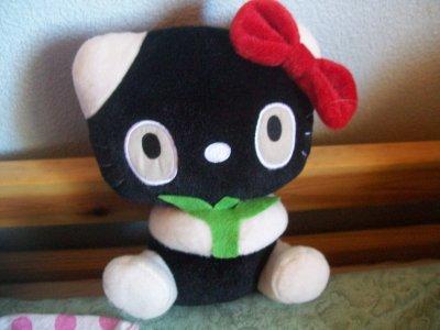 peluche panda noir                      10 <3
