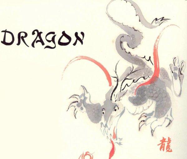 signe du zodiaque chinois (1)