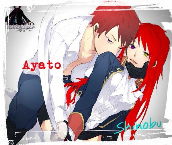 Ayato et Shinobu 2