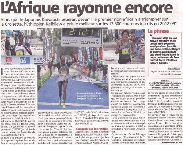 Marathon Nice-Cannes 2017 - Podium pour Jocelyne Gaignebet (1ère Master 4)