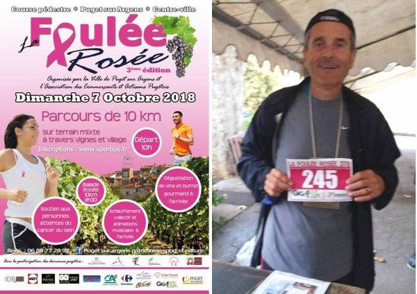 La Foulée Rosée 2018 (83) - 10 km pour aider les personnes atteintes du cancer du sein