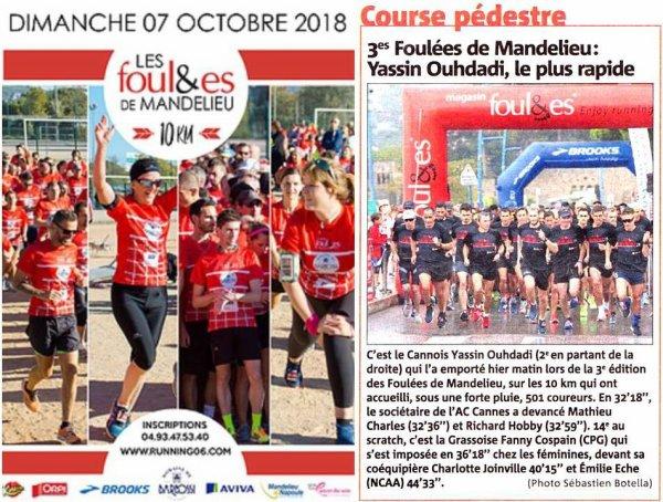 Les Foulées de Mandelieu 2108 (Alpes-Maritimes) - Top 10 pour Jean-André Brun
