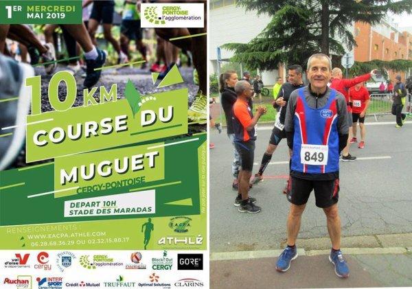 Course du Muguet - 10 km (Cergy-Pontoise, Val d'Oise)