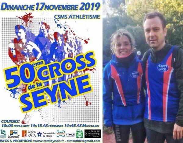Cross de La Seyne 2019 (La-Seyne-sur-Mer, Var) - Magali 6ème femme (3ème Master)
